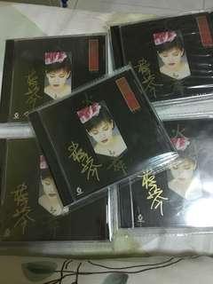 飞碟唱片UFO8866 蔡琴精选《火舞》亲笔签名 CD