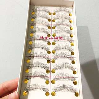 Fake Eyelashes BN