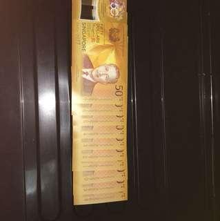 Singapore Brunei $50 First Prefix 10 Runnng
