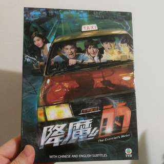 TVB Drama DVD ~ 降魔的 The Exorcist's Meter