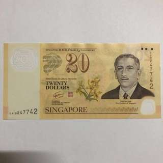 Singapore CIA 40 Commemorative $20 banknote (Radar, ink smudge)