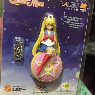 Sailormoon MTR Octopus Keychain