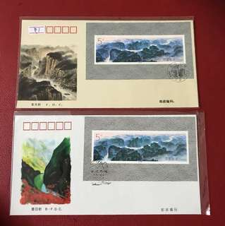 China stamp 1994-18 Miniature Sheet 2 FDC