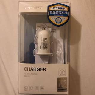 Pisen 2017 car charger