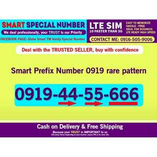 Smart Sim LTE Vanity Rare Pattern Clasic 0918 rare to find