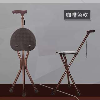 ❤️8  輕便多功能拐杖凳帶燈伸縮手杖