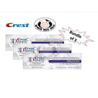 (OOS atm) Crest 3D White Brilliance Toothpaste 0.85oz (24g)