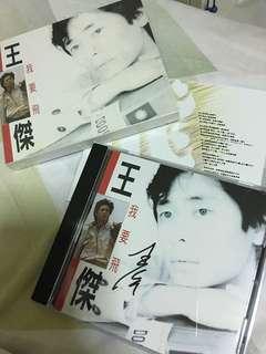 王杰 亲笔签名 我要飞 CD