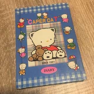 包郵 1991 DIARY CAPER CAT 日記簿