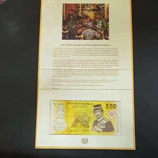 Brunei 50 commemorative polymer note 2017