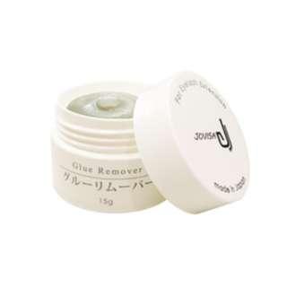 JOVISA Eyelash Extension Glue Remover Cream 15 gram