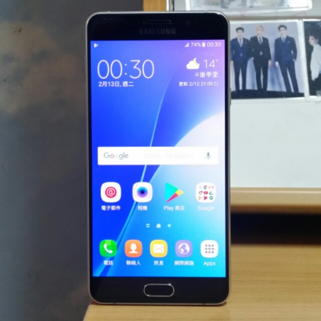 97% Nearly New Samsung Galaxy A7 2016 Gold