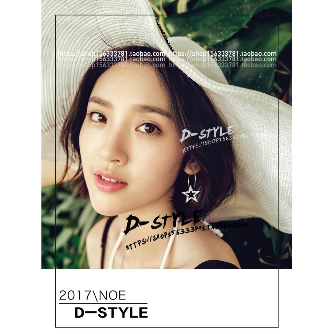 現貨+預購* 韓國氣質星星耳環 純銀耳環
