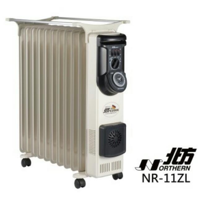 北方 NR-11ZL 11片葉片式電暖氣