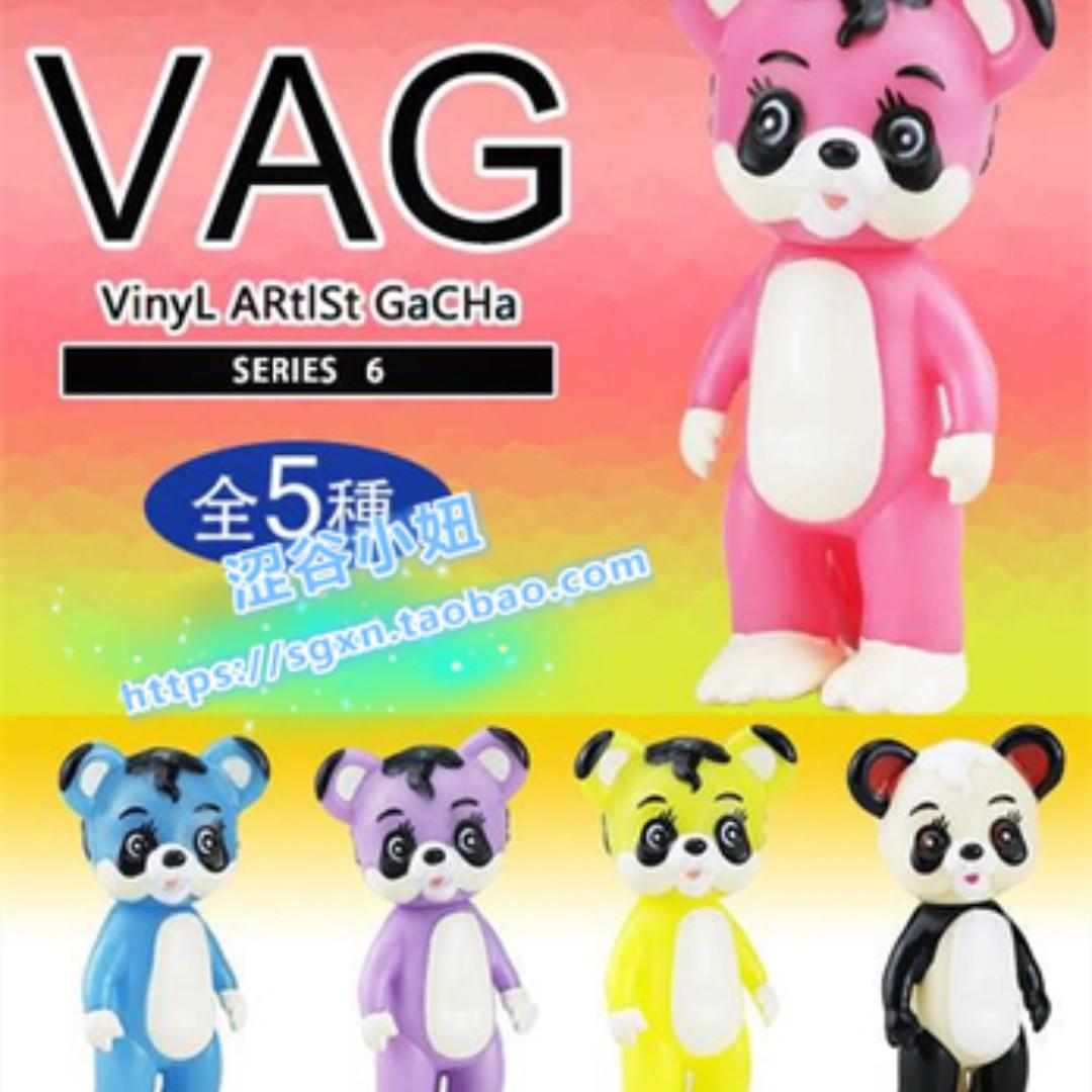 A316 VAG 熊貓人 安樂安作單售黃色