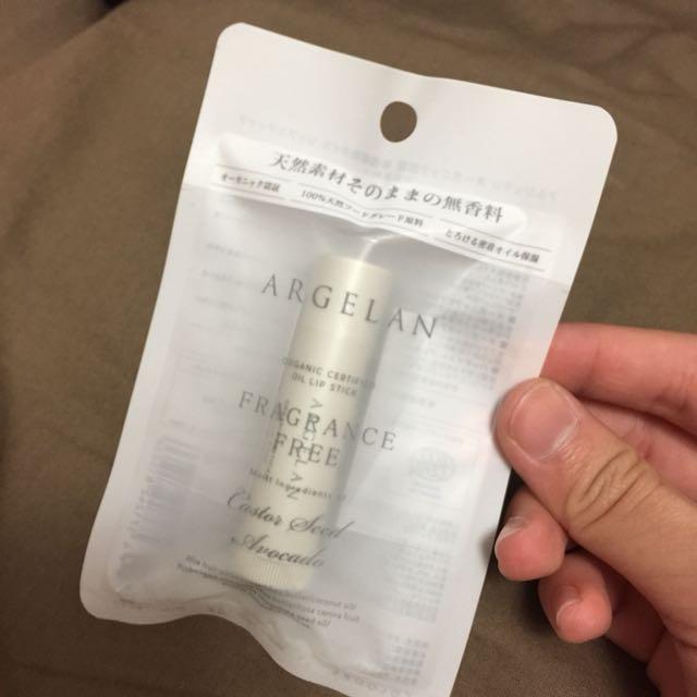 Argelan 天然原料 護唇膏