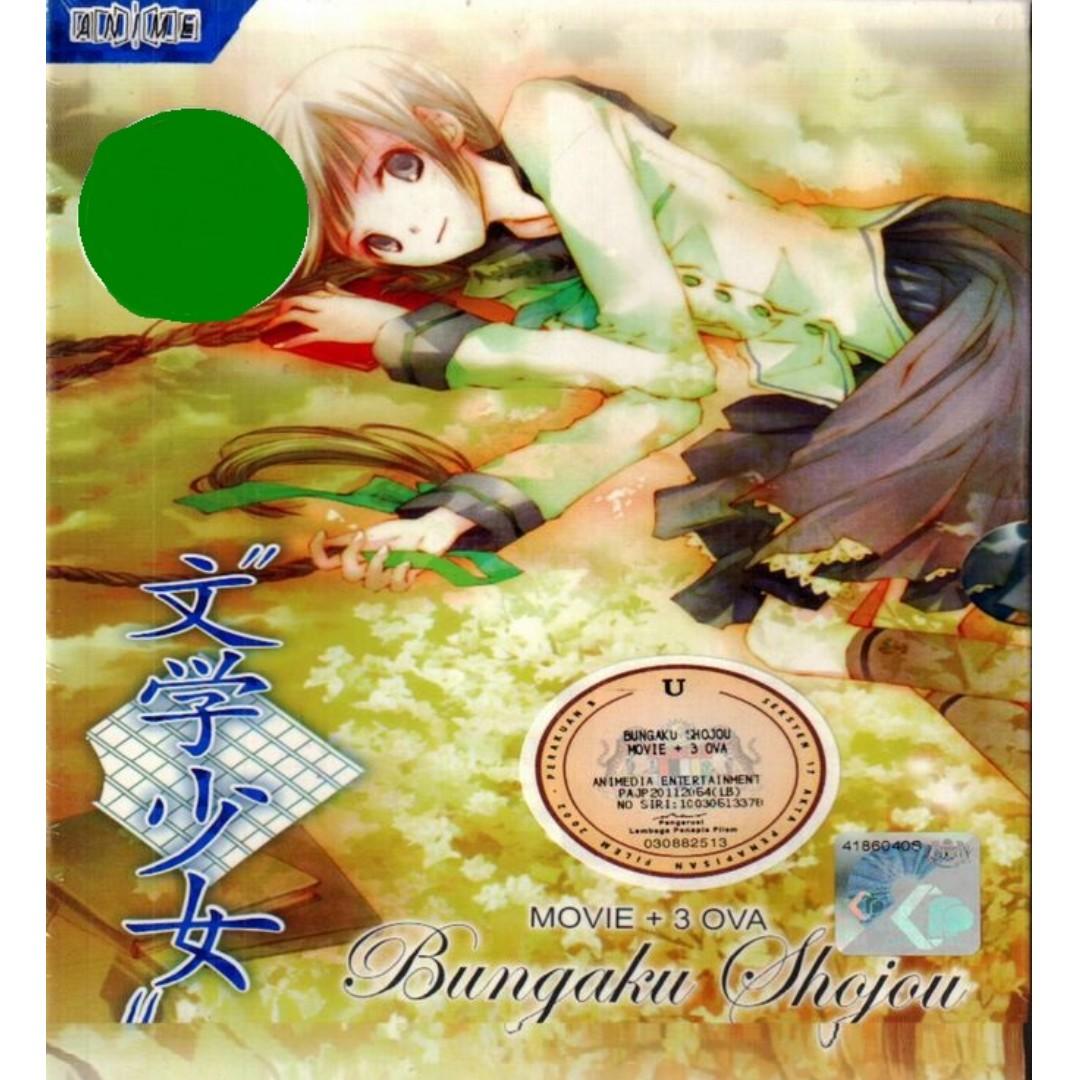 Bungaku Shojou Movie 3ova Anime Dvd Music Media Cds Dvds Other On Carousell