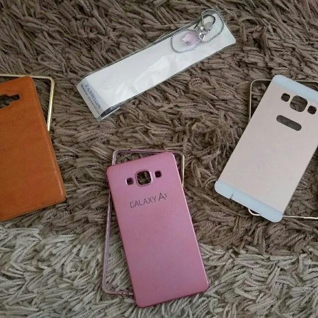 Casing Cover Bumper HP Samsung Galaxy A5 Type Model A500F