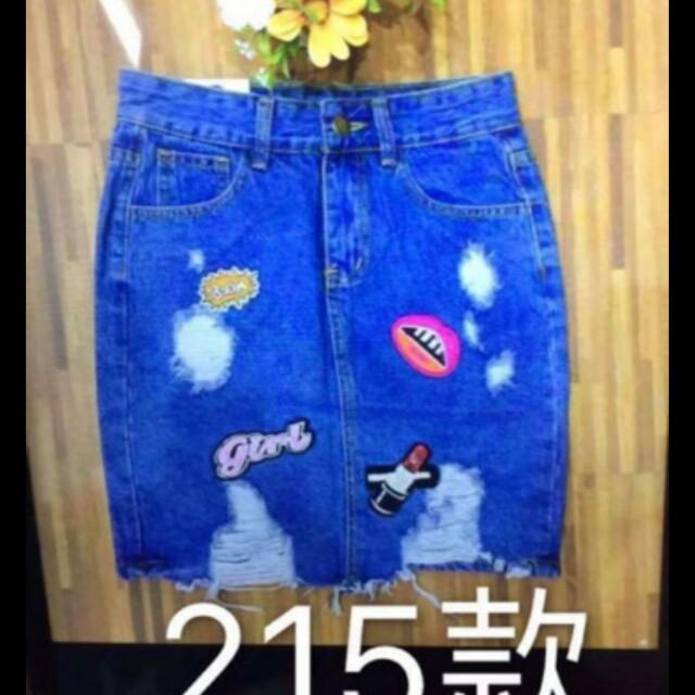 Denim Patched Skirt and Palda Shorts Bundle