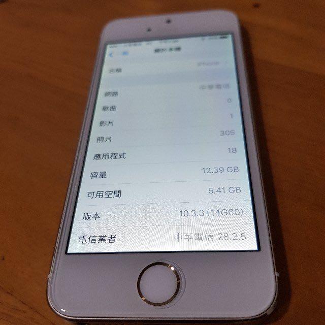iPhone 5s 金色 16GB 16G