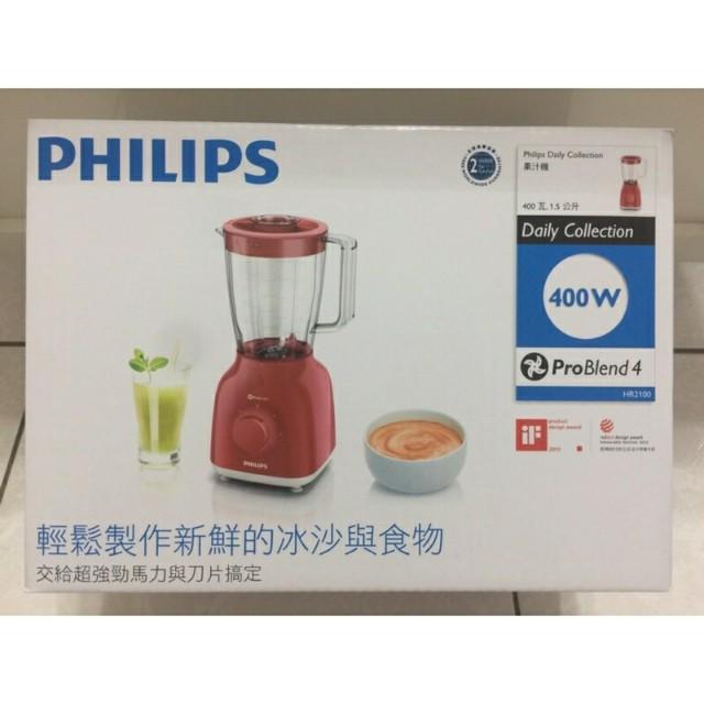 phlips 果汁機