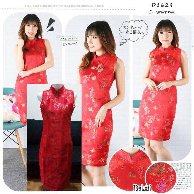 SALE! Cheongsam Modern Dress