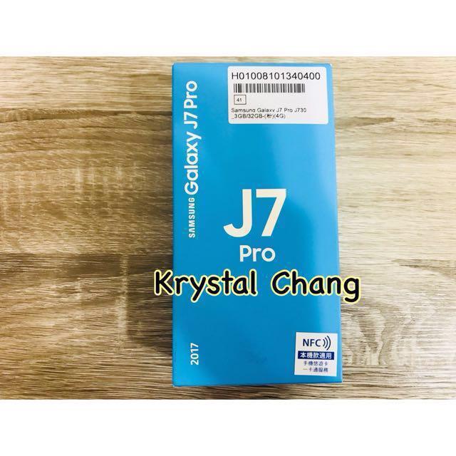 SAMSUNG Galaxy J7 Pro 空機 粉色 未拆封 可面交 全新品 公司貨 J7Pro空機 J7pro手機
