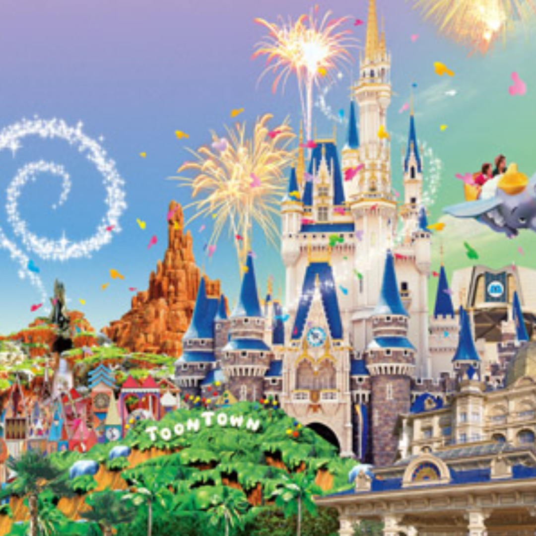 Tokyo - Disneyland and/or DisneySea (2 Day Pass) - Adult