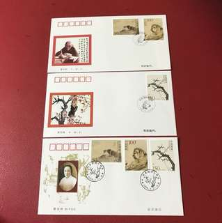 China stamp 1998-15 2 FDC
