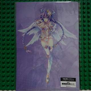 Purple Heart - Cyber Dimension Nepture - File and Postcard