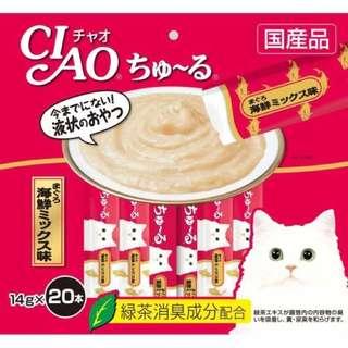 Ciao Churu Cat Treat (Whitemeat Tuna) 14gx20