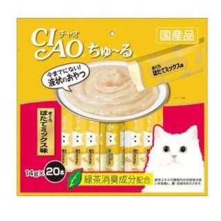 Ciao Churu Cat Treat (Tuna Scallop) 14gx20