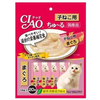 Ciao Churu Kitten Treat (Tuna) 14gx20