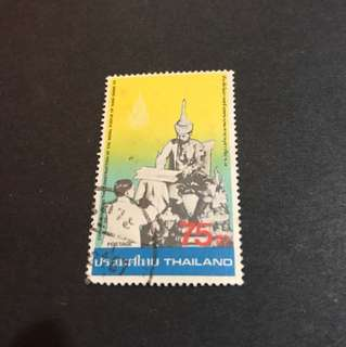 Commemorating the Construction of the Royal Statue of King Rama VII (Stamp / Thailand)