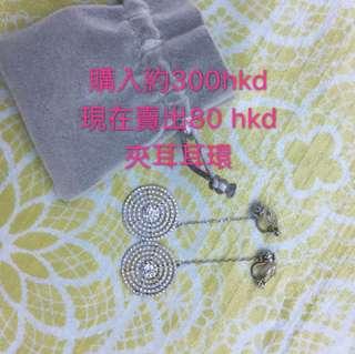耳環(夾款)