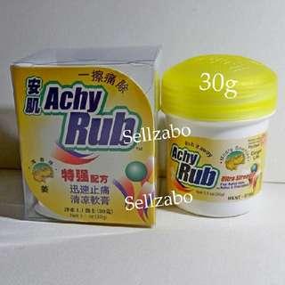 Yellow Ginger Lite Balm Achy Rub Sellzabo Massage Cream