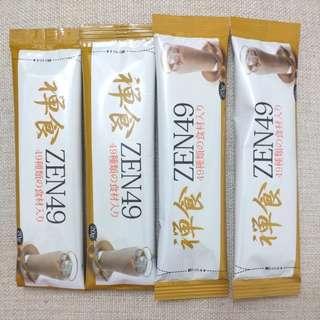 禪食 ZEN49 健康飲品 20g x 4包