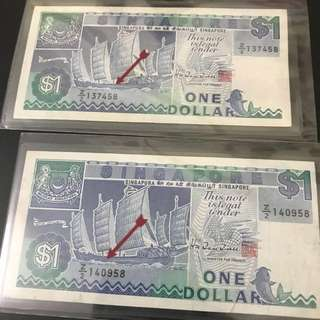 ⭐️ Rare HTT Replacement ! Singapore 🇸🇬 Ship $1 HTT Sign, Rare Replacement Z/2 Prefix 2 Pcs Lot! EF Condition. Lowest In Carosell