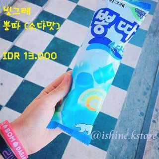 Ppongta Soda Ice Tube