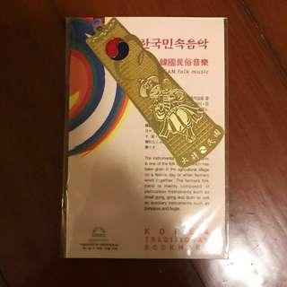 Korea Traditional Bookmark