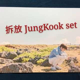 拆放 BTS 2018 SG JungKook set