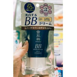 Kose Sekkisui BB Cream SPF50+ / PA++++ 30g  (#01 and #02 colour available)