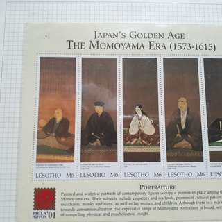 LESOTHO - Japan's Painting ( PORTRAITURE ) - 2001 5 STAMPS in Souvenir Miniature Sheet Japan's Golden Age THE MOMOYAMA ERA ( 1573 - 1615 )