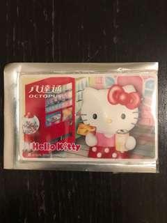 Hello Kitty 八達通 Octopus