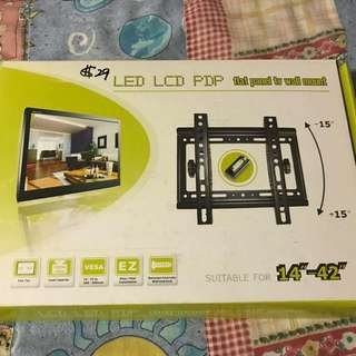 LCD Flat Panel TV Wall Mount