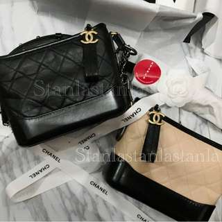 Chanel Gabrielle hobo small bag 流浪包