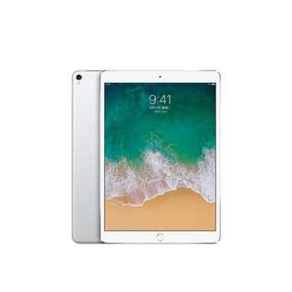 全新未拆iPad Pro 10.5 銀64g