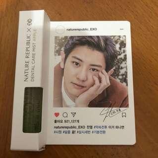 EXO x NR 口腔噴霧(燦烈)
