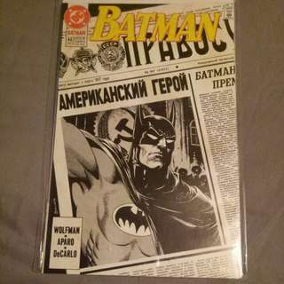 Vintage DC comic book Batman #447