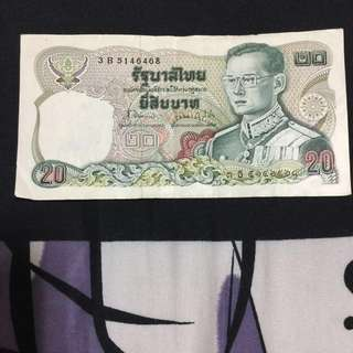Old Thai Note